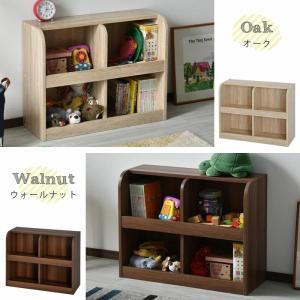 おもちゃ箱 おもちゃ収納 本棚 絵本棚 ラック おしゃれ 北欧 大容量 おもちゃ箱|futureoffice|08