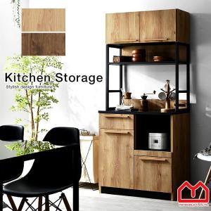 食器棚 おしゃれ レンジ台 キッチン 収納 ラック 約幅90cm 国産 日本製の写真