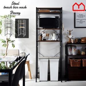 ゴミ箱 上 ラック レンジ台 収納 棚 キッチン|収納 本棚&食器棚 ラック YMWORLD