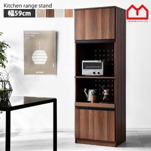 レンジ台 食器棚 幅60cm おしゃれ 北欧 キッチン ラック 収納 安い|収納 本棚&食器棚 ラック YMWORLD