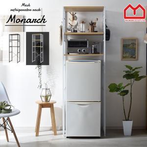 冷蔵庫ラック 上 レンジ台 幅60cm レンジラック おしゃれ キッチン 収納|収納 本棚&食器棚 ラック YMWORLD