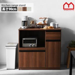 食器棚 ロータイプ レンジ台 幅90cm キッチンカウンター キッチンボードの画像