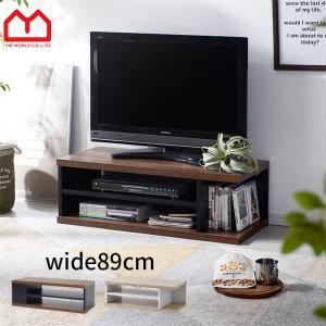 テレビ台 テレビボード TV台 北欧 ローボード おしゃれ 32型