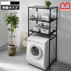 ランドリーラック 洗濯機ラック 収納 伸縮 おしゃれ スリム 縦型 薄型 棚|収納 本棚&食器棚 ラック YMWORLD