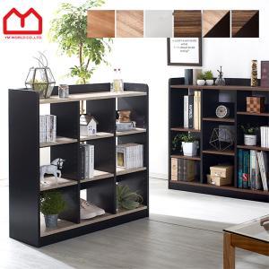 本棚 オープンラック 幅90cm 3列3段 スリム 薄型 おしゃれ 収納 大容量|収納 本棚&食器棚 ラック YMWORLD