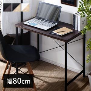 デスク パソコンデスク シンプル 机 スチール PCデスク おしゃれ 幅80cm 北欧