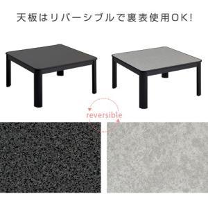 こたつ コタツ 炬燵 テーブル 正方形 一人用...の詳細画像3