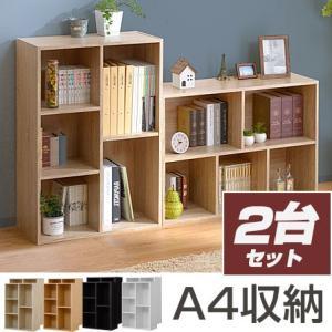 カラーボックス A4対応 本棚 書棚 オープンラック
