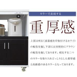 レンジ台 幅60cm レンジラック スライド|futureoffice|02