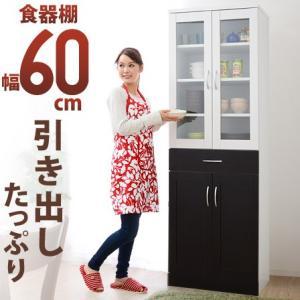 食器棚 カップボードの写真