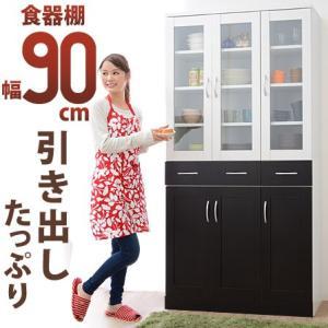 食器棚 ダイニングボード 薄型 キッチンボード 幅90cmの写真