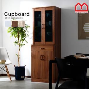 食器棚 キッチンボード 幅60cm 収納 おしゃれ 北欧 カップボード キッチン収納の写真