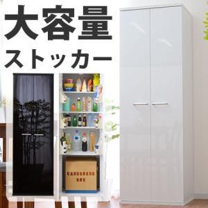 キッチンストッカー 食器棚 キッチン 収納 ラック|futureoffice