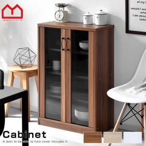 食器棚 キッチンボード 食器棚 ミニ