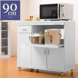 食器棚 レンジ台 幅90cm 家電ボード カウンター ダイニング キッチンボード 収納 大型