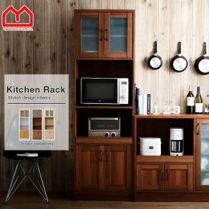 レンジ台 食器棚 60cm幅 おしゃれ 北欧 キッチンラック 食器棚 レンジ台