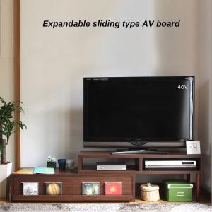 テレビ台 TVボード 伸縮 ダイニング リビング|futureoffice