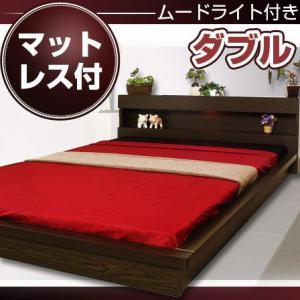 ベッド ベット ダブル マットレス付き|futureoffice