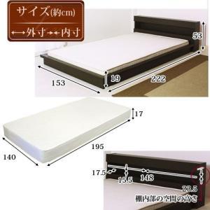 ベッド ベット ダブル マットレス付き|futureoffice|06