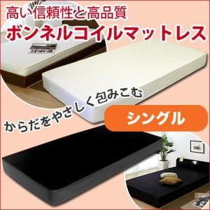 シングル ベッド スプリングマットレス