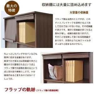ディスプレイラック 2段 本棚 書棚|futureoffice|04
