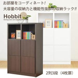 本棚 書棚 オープンラック 本棚