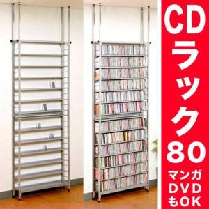 DVDラック CDラック 本棚