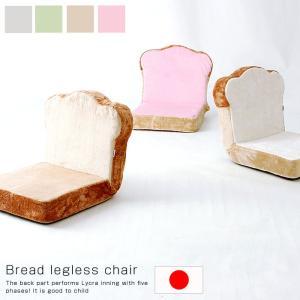 食パン トースト メロンパン 座椅子|futureoffice
