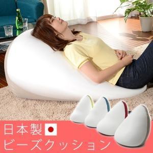 ビーズクッション 大きい ソファー クッション ビーズ ソファ ジャンボ 大 大型 ビーズソファ ビーズソファー ビッグ 椅子 おしゃれ しずく 抱き枕|futureoffice