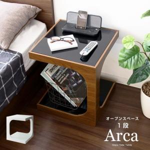 木製 ガラス サイドテーブル 1段 Table ベッド ベット サイド ソファ ナイトテーブル テー...