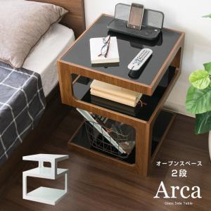 木製 ガラス サイドテーブル 2段 Table ベッド ベット サイド ソファ ナイトテーブル テー...