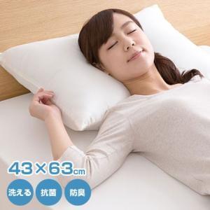 洗える 安眠 枕 抗菌 防臭 mofua 43×63 まくら マクラ カバー クッション 子供 のびのび 丸洗い 横向き 横寝 うつぶせ 寝返り ジュニア 女性 ごろ寝|futureoffice