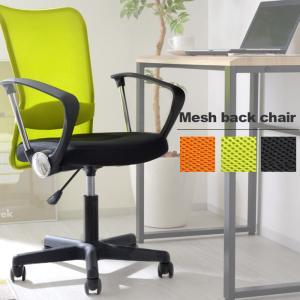 チェア 椅子 オフィスチェア パソコンチェア 肘付き デスクチェア メッシュチェアの写真