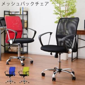 オフィスチェア オフィスチェアー ローバック メッシュ オフィス チェア チェアー デスクチェア|futureoffice