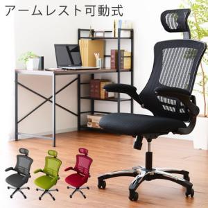 オフィスチェアー パソコンチェアー チェアー 椅子 PC ゲ...