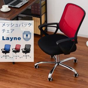 オフィスチェア メッシュバックチェア 肘掛け付き キャスター付き ミドルバックチェア ワークチェア デスクチェア ロッキング|futureoffice