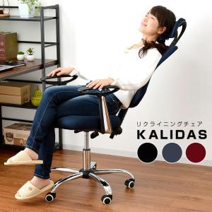 オフィスチェア オフィスチェアー パソコンチェア リクライニングチェア メッシュ 椅子の写真