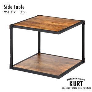 サイドテーブル 幅50 ナイトテーブル テーブル サイドチェ...