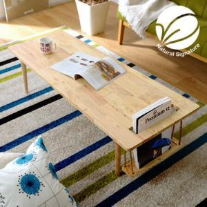 センターテーブル 120 テーブル 木製 天然木 木目 ローテーブル コーヒーテーブル カフェテーブル 食卓テーブル リビングテーブル 収納付き 収納 無垢材の写真