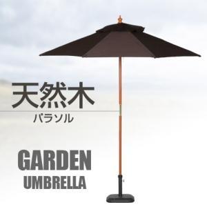 木製 パラソル 傘 アンブレラ 日よけ 210cm ブラウン 茶 グリーン 緑 ネイビー アイボリー エンジ ガーデン ガーデンファニチャー ビーチ 海 キャンプ futureoffice