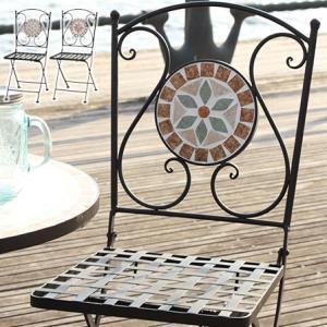 ガーデンチェア モザイク スチール チェア ガーデン 椅子 ガーデンファニチャー ビーチ 海 キャンプ モザイクタイル調 リゾート アウトドア レジャー futureoffice