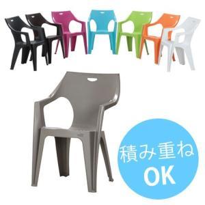 スタッキングチェア プラスチックチェア 積み重ね いす 椅子 イタリア製 ホワイト 白 ブラウン 茶 ブラック 黒 ライトグリーン 緑 ガーデン futureoffice