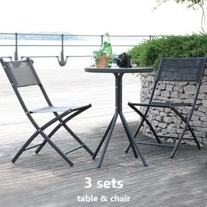ガーデン 3点セット テーブル チェア ベランダ ブラック ガーデン ガーデンファニチャー ビーチ 海 キャンプ アウトドア レジャー キャンプ用品 ベランダ テラス futureoffice