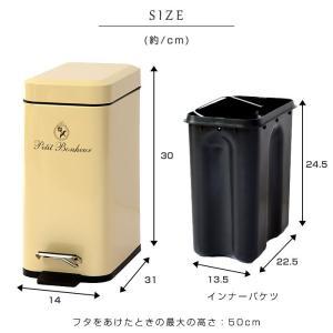 ゴミ箱 ごみ箱 ダストボックス ごみばこ フタ付き ペダル式 ふた付き futureoffice 06