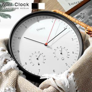 温湿度計 壁掛け時計 掛け時計 掛時計 時計 静音 レトロ おしゃれ かわいい