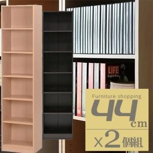 本棚 書棚 本棚 オープンラック|futureoffice
