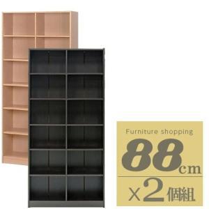 本棚 書棚 オープンラック ワイドシェルフ 棚7段 幅88cm 2個セット|futureoffice