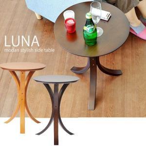 サイドテーブル サイド テーブル ベッド 北欧 コンパクト futureoffice