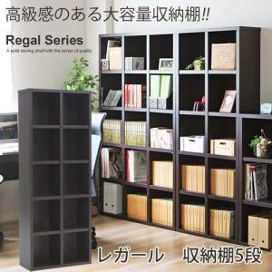 本棚 書棚 オープンラック 5段(アウトレット ワケあり