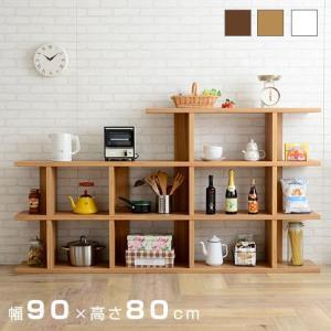 オープンラック (約)幅90×高さ80cm 本棚 書棚 ディスプレイラック 収納 本棚&食器棚 ラック YMWORLD